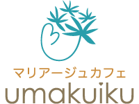 マリアージュカフェumakuiku