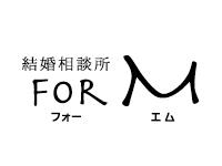 結婚相談所 for M