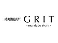 結婚相談所GRIT